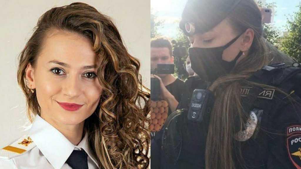 Стала известна личность «издевавшейся» над оппозиционерами полицейской