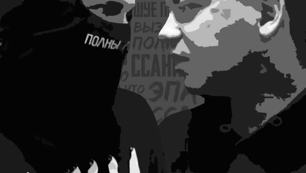 В интернете заблокировали брянского блогера Шкиллу