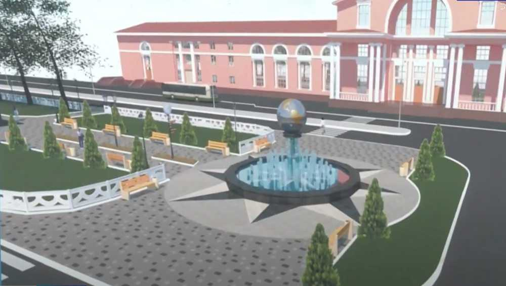В сентябре брянцы не узнают сквер у железнодорожного вокзала