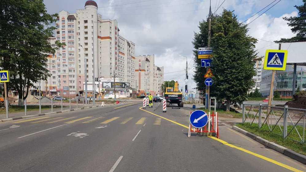 В Брянске на Советской улице ввели временную схему движения