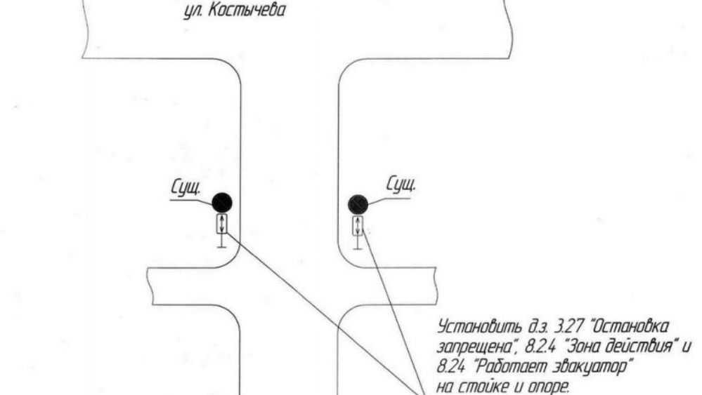 В Брянске запретят стоянку автомобилей на улице Горбатова