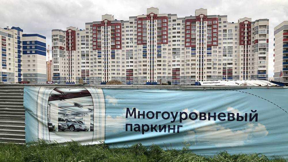 В старом аэропорту Брянска построят многоуровневый паркинг
