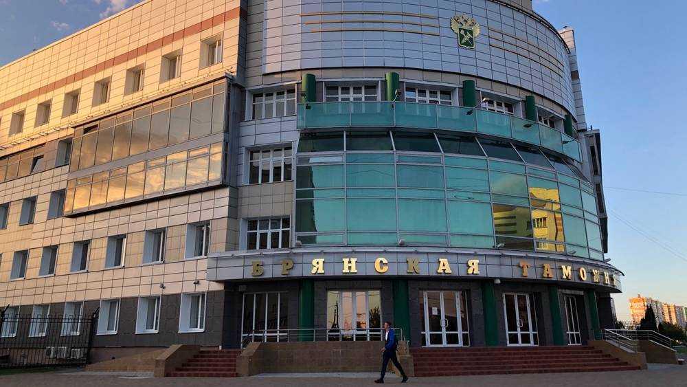 На брянского таможенника за фальсификацию доказательств завели уголовное дело
