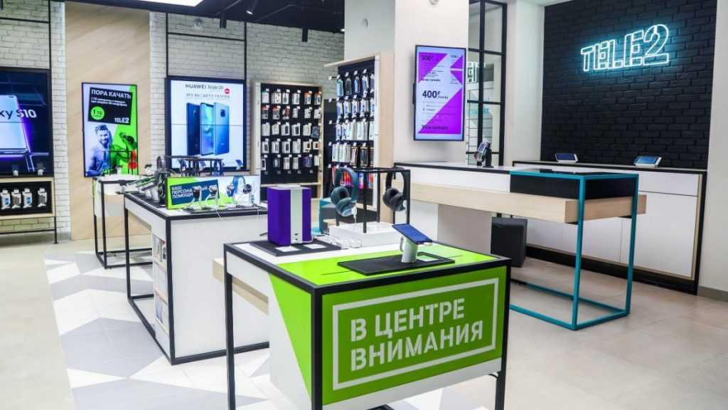 Tele2 нарастила оборот по финансовым сервисам в Брянской области