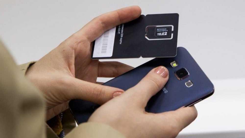 Tele2 дополнила бизнес-тарифы инновационными услугами