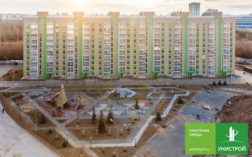 Покупка квартиры в интернете: особенности