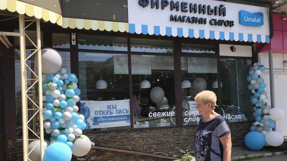 В Брянске открылся второй магазин сыров Umalat