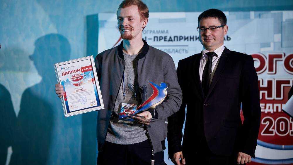 В Брянске определят лучшего молодого предпринимателя