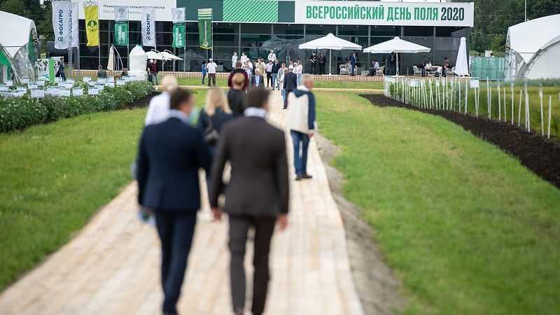 «Мираторг» представил новые направления производства на «Всероссийском дне поля» в Брянской области
