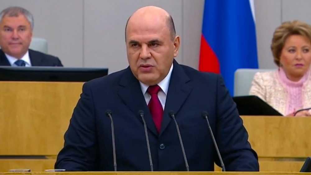Москва уменьшила Брянской области субвенции на детские выплаты
