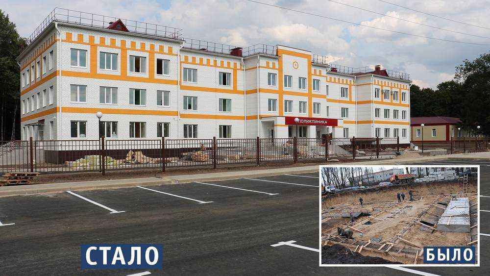 В Стародубе построили поликлинику с отличными условиями для врачей и пациентов