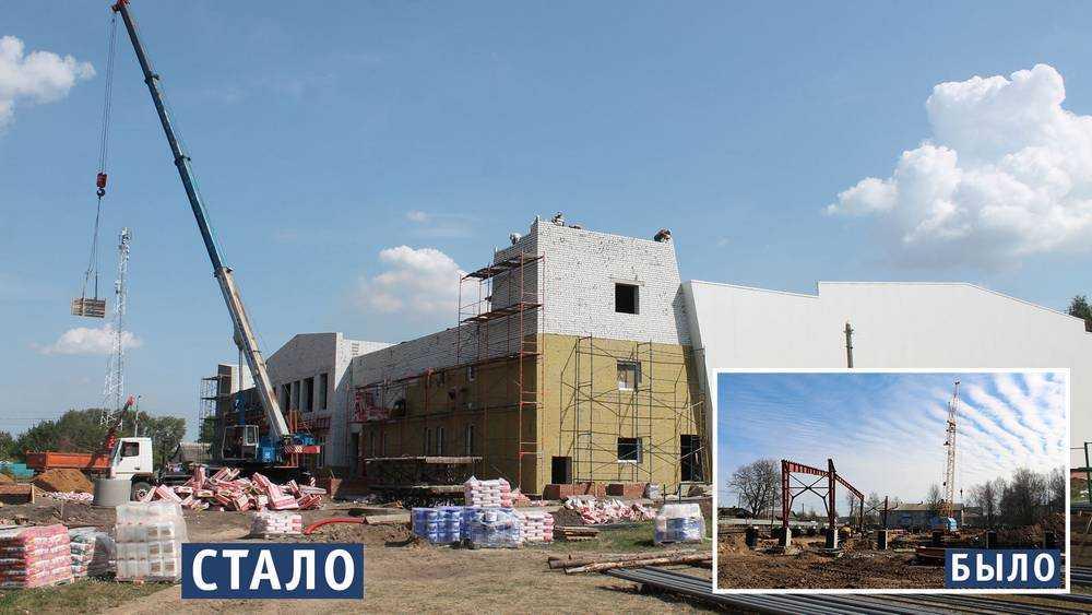 В Брянской области в 2021 году построят крытый манеж и 4 ледовых дворца