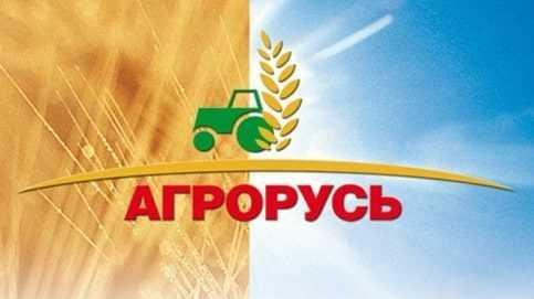 «Мой Бизнес» помог брянским предприятиям попасть на первую «посткоронавирусную» выставку