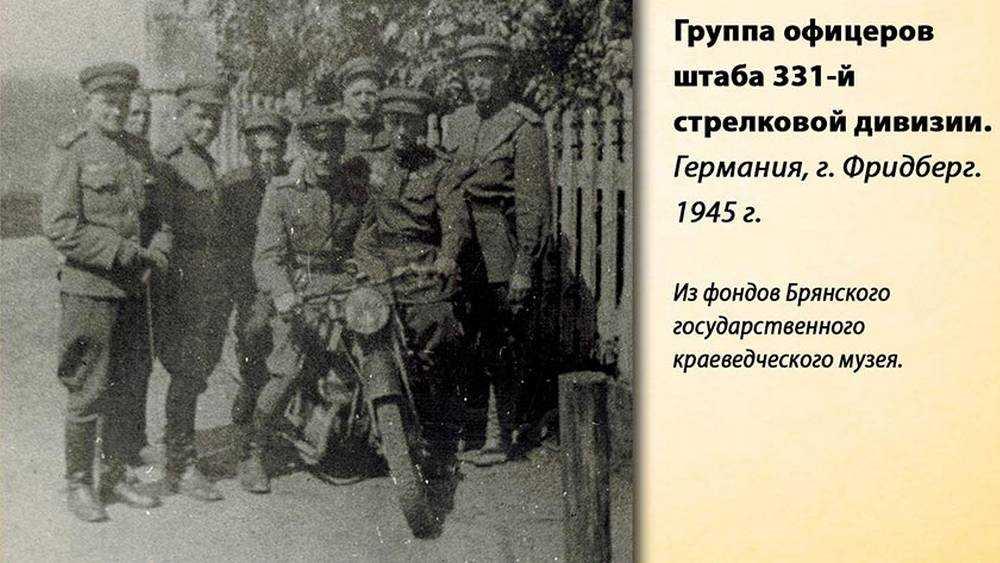 Брянцев пригласили посмотреть выставку из белорусского фонда