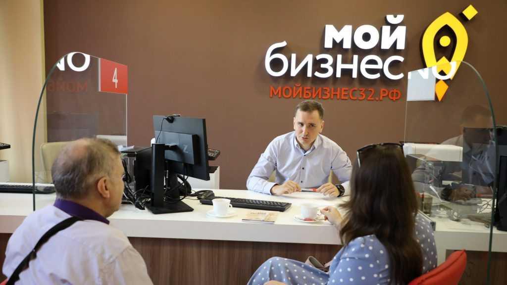 Центр «Мой бизнес» проводит консультации по субботам