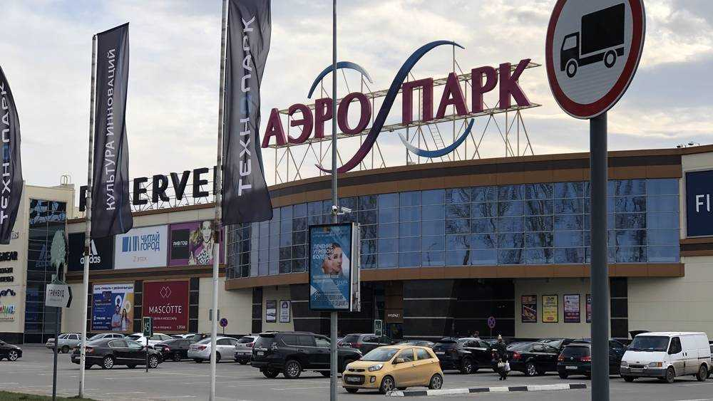 В брянском ТРЦ «Аэропарк» из-за коронавируса отменили массовые акции
