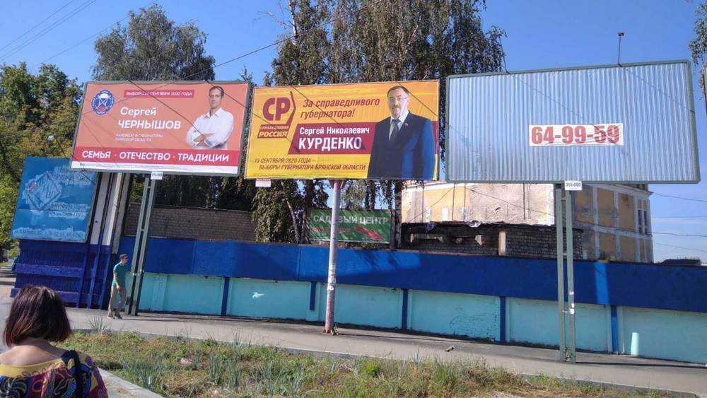 Претенденты на пост брянского губернатора ушли в зону тишины