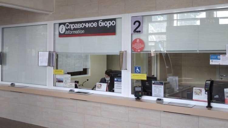 Билетные кассы с заниженными окнами открылись на вокзале Брянск-Орловский