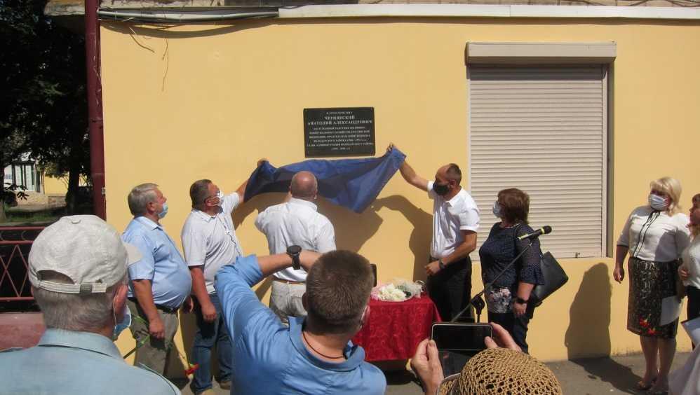 Мемориальную доску бывшему главе района Чернявскому открыли в Брянске