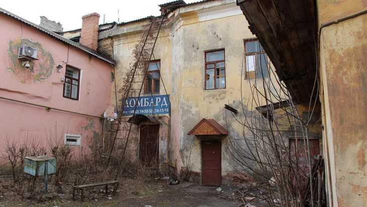 Жители Брянска попросили снести жуткие дома в городе