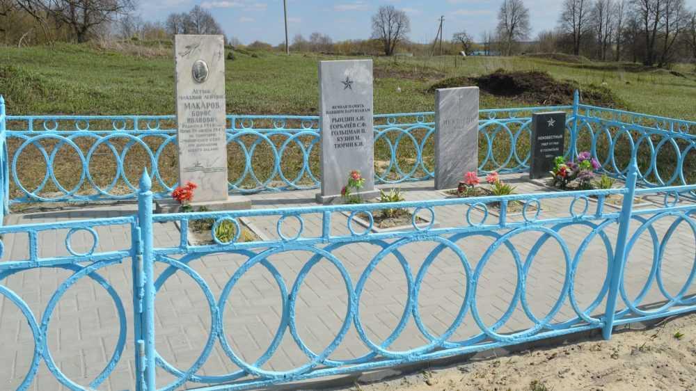 Александр Жутенков: Важно чтить память тех, кто ценой своей жизни победил фашизм