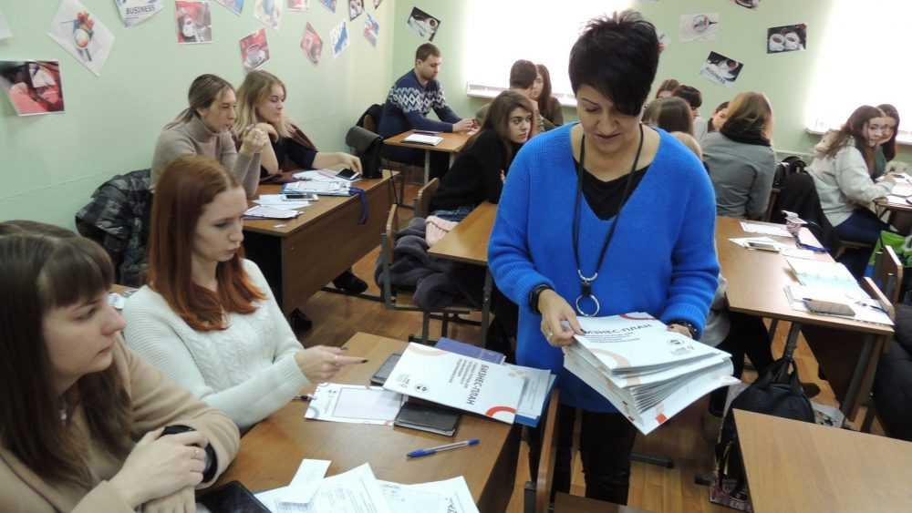 В проекте «Бизнес Start Брянск» подготовят компетентных предпринимателей