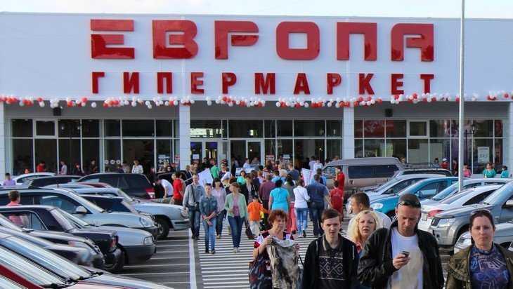 В Брянске на Новостройке откроют гипермаркет «Европа»