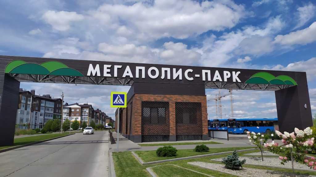 Жители «Мегаполис-Парка» попросили установить светофор под Брянском
