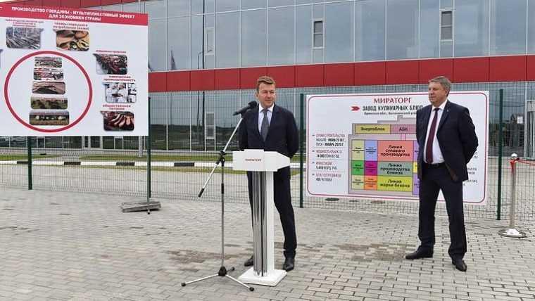 Под Брянском открылся новый завод по выпуску готовых блюд