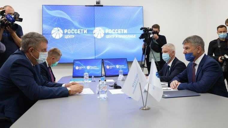 Гендиректор «Россети Центр» Игорь Маковский и губернатор Брянщины Александр Богомаз дали оценку цифровизации и консолидации энергосетей