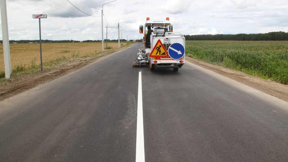 В брянском посёлке Теменичи отремонтировали участок трассы