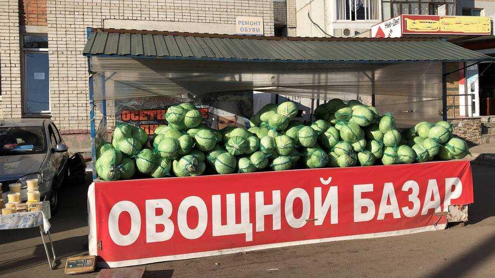 В Брянске с 22 августа заработают ярмарки выходного дня