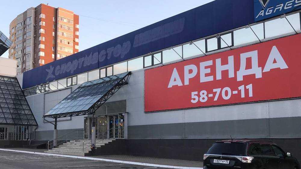В Брянске хозяева торговых центров упали на колени перед арендаторами