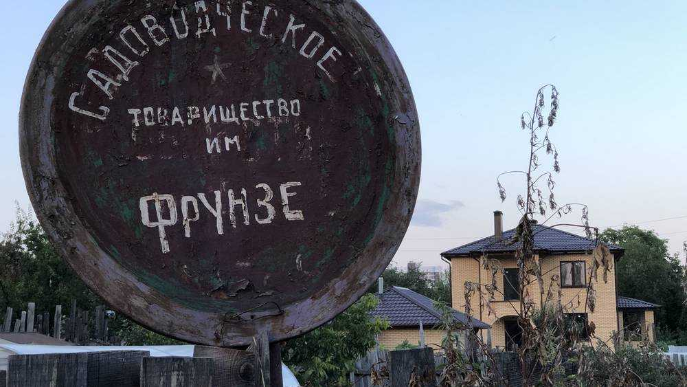 Брянский Дебрянск занял последний рубеж обороны СССР