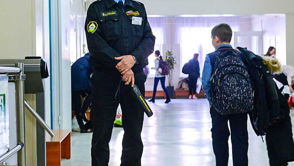 В Брянской области в школах введут строгую пропускную систему