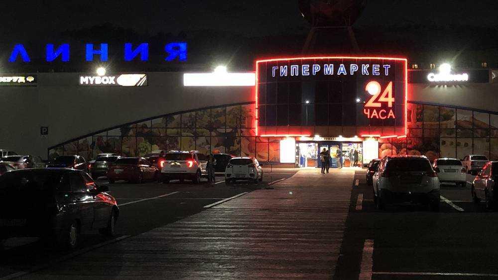 В брянском гипермаркете «Линия» пообещали не щадить «безмасочников»