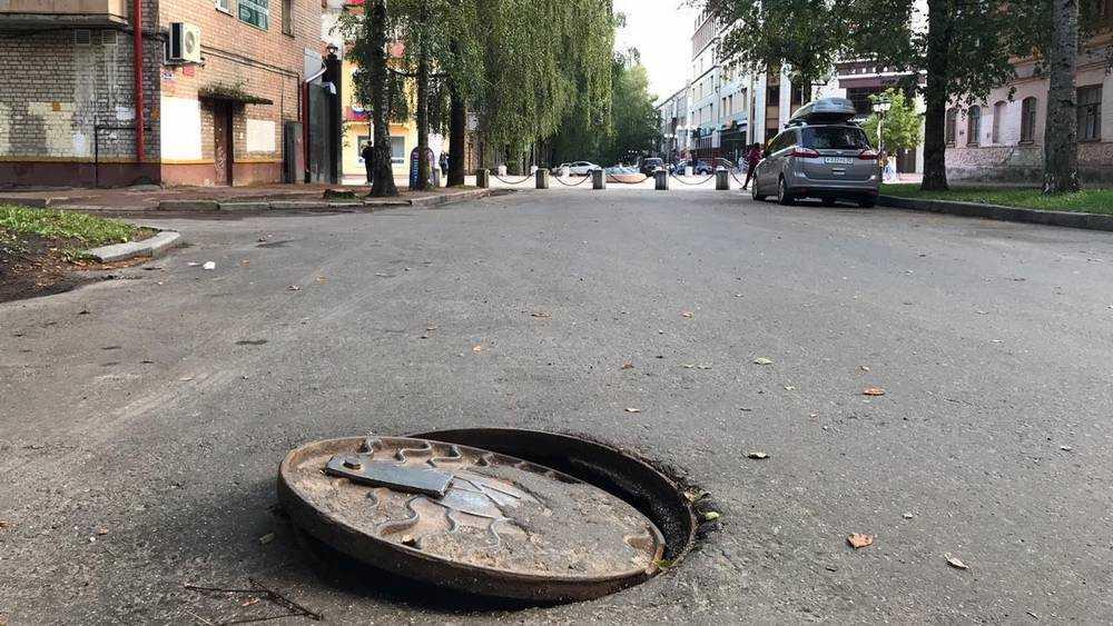 В самом центре Брянска появилась опасная ловушка