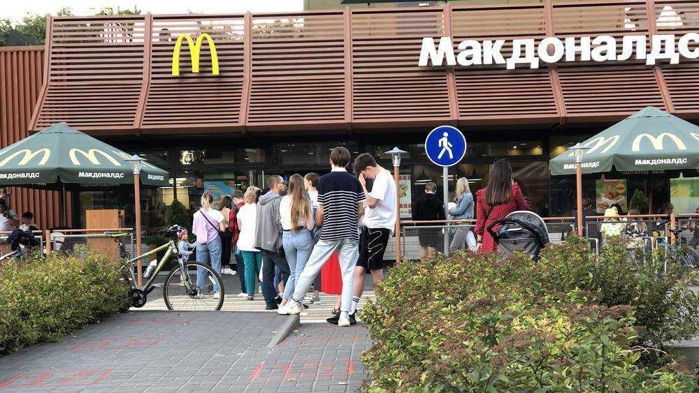 В Брянске изнуренная молодежь усилила атаки на «Макдоналдс»