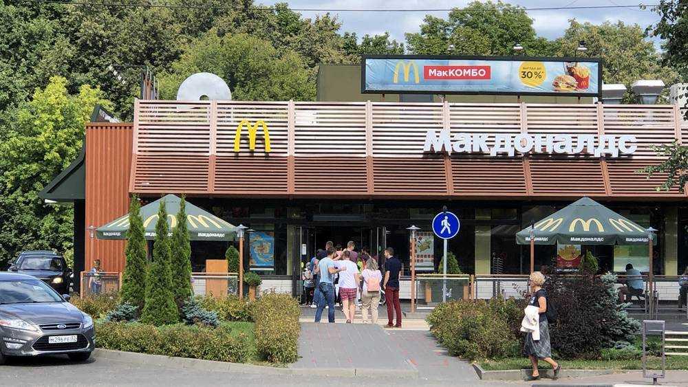 В Брянске «Макдоналдс» на время закрыл для посетителей зал