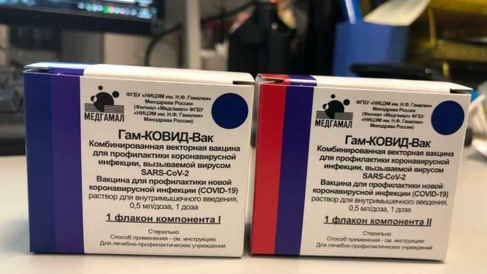 Россиян за год обеспечат вакциной от коронавируса