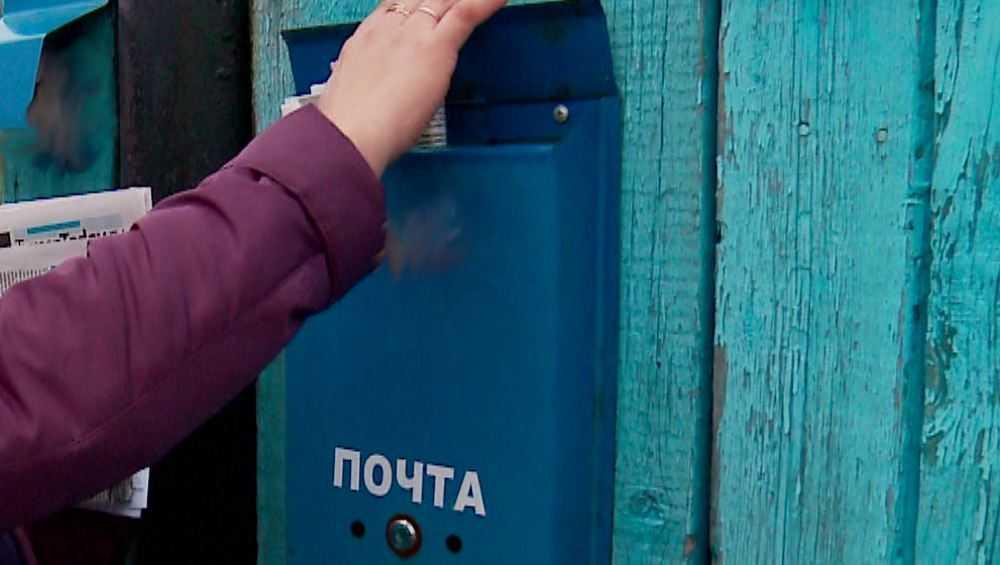 Брянские чиновники списали беды жителей поселка на коронавирус