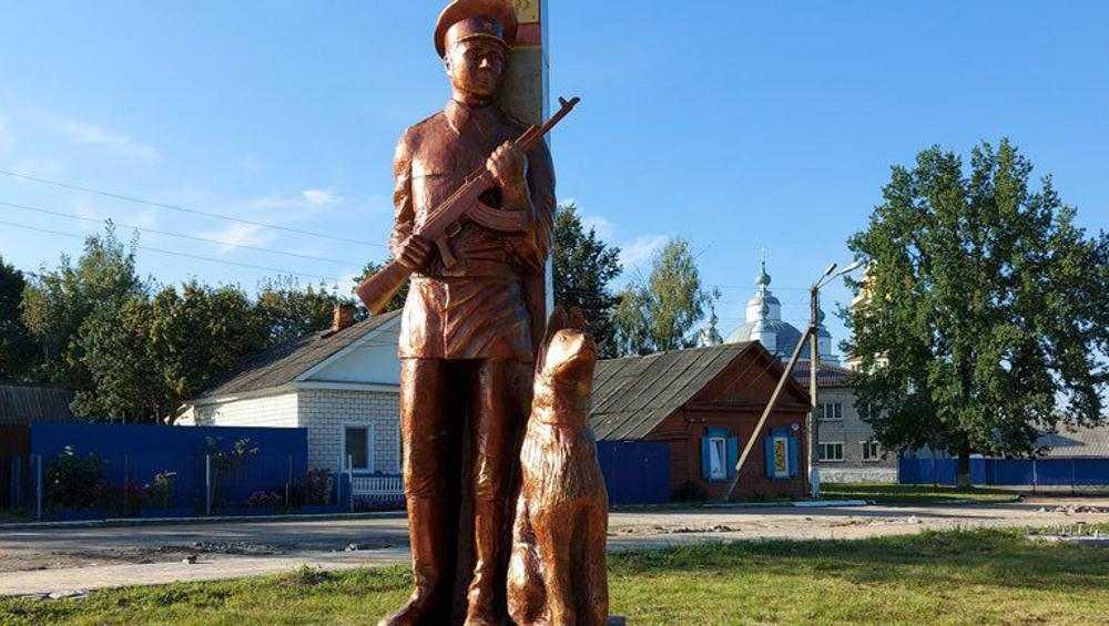 В Новозыбкове появился памятник пограничникам всех поколений