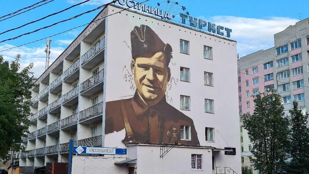 В Брянске на гостинице «Турист» дорисовали портрет Михаила Дуки