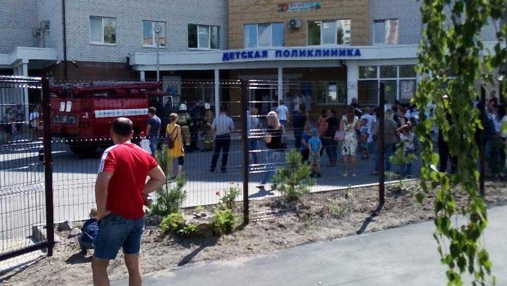 В брянской детской поликлинике эвакуировали посетителей
