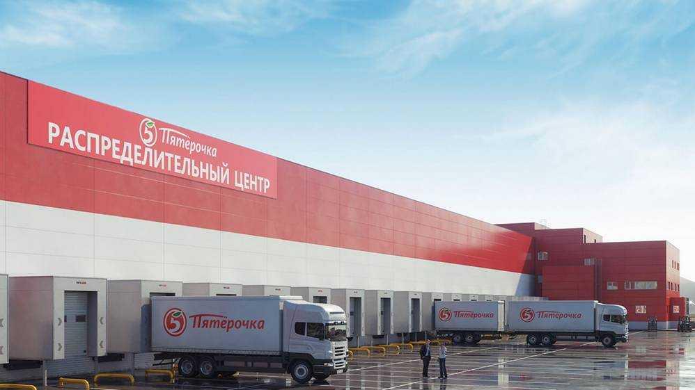Под Брянском построят распределительный центр магазинов «Пятёрочка»