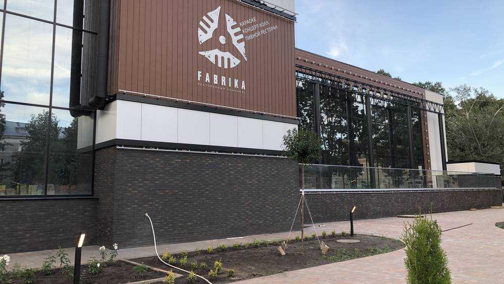 Самый большой строящийся ресторан Брянска назвали «Фабрикой»
