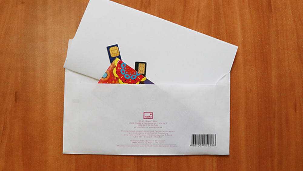 В любовном письме брянскому осужденному были спрятаны сим-карты