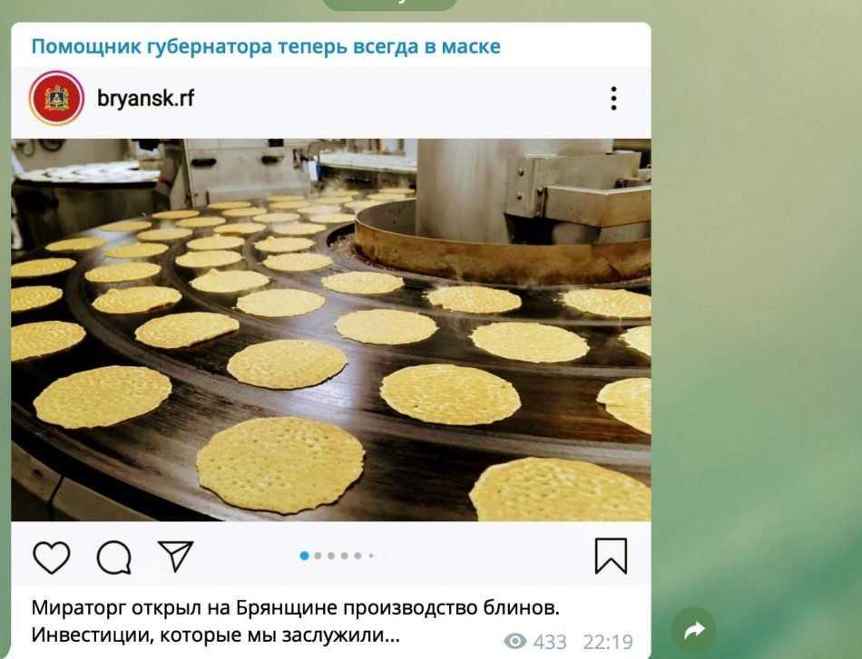 Брянские оппозиционеры подавились российскими блинами