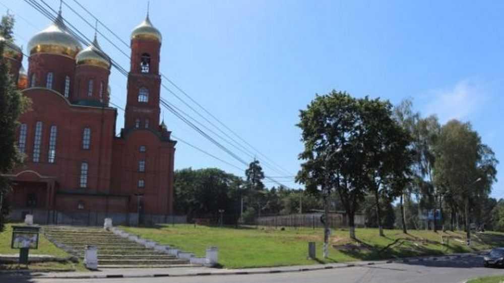 В Клинцах приведут в порядок территорию возле кафедрального собора