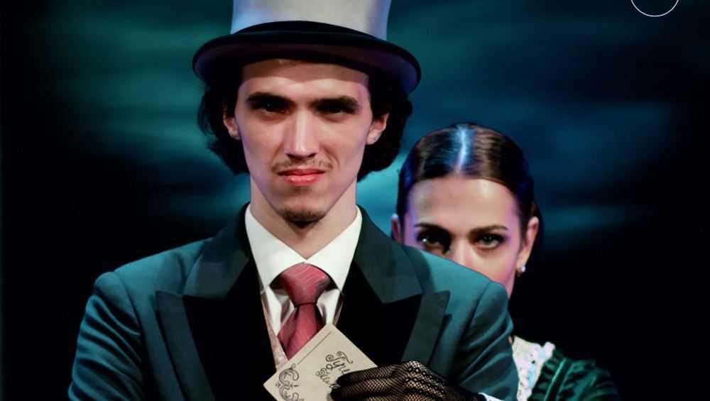Брянский драмтеатр объявил об открытии 18 сентября очередного сезона